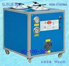注塑机液压油滤油机