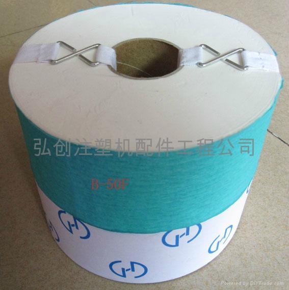 液壓油過濾芯紙 1