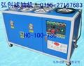 液壓油精密濾油機