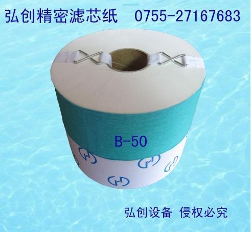 海天注塑機濾芯 1