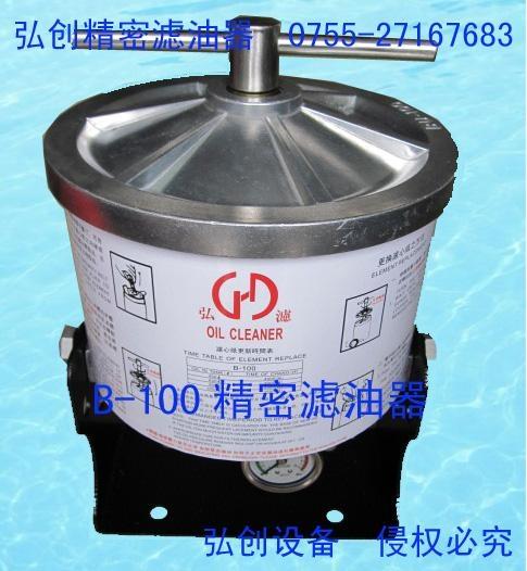 濾油器 1