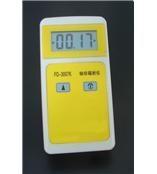袖珍辐射检测仪FD-3007K个人剂量检测仪