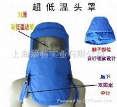 超低温液氮防护头罩LNG防冻头罩