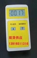 袖珍辐射仪FD-3007K便携式射线检测仪