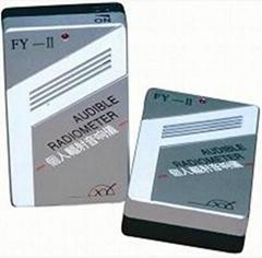 个人辐射音响仪FY-II射线检测仪盖革计数器