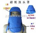 低溫防護服防液氮服防凍服LNG站液氨防護服 2