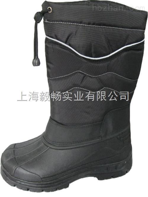 低溫防護服防液氮服防凍服LNG站液氨防護服 3