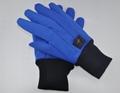 低溫防護服防液氮服防凍服LNG站液氨防護服 4
