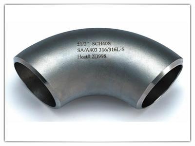 碳鋼不鏽鋼彎頭 1