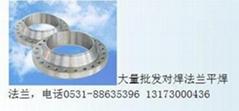 碳钢不锈钢标准件