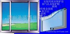 隔音玻璃真空超強隔音窗戶