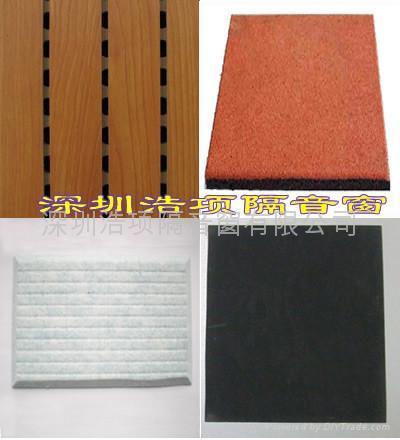 隔音材料隔音门窗与隔声吸音工程 1