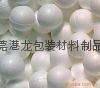 东莞泡沫圆球酸洗球