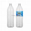 600毫升果汁瓶,方形瓶,酵素