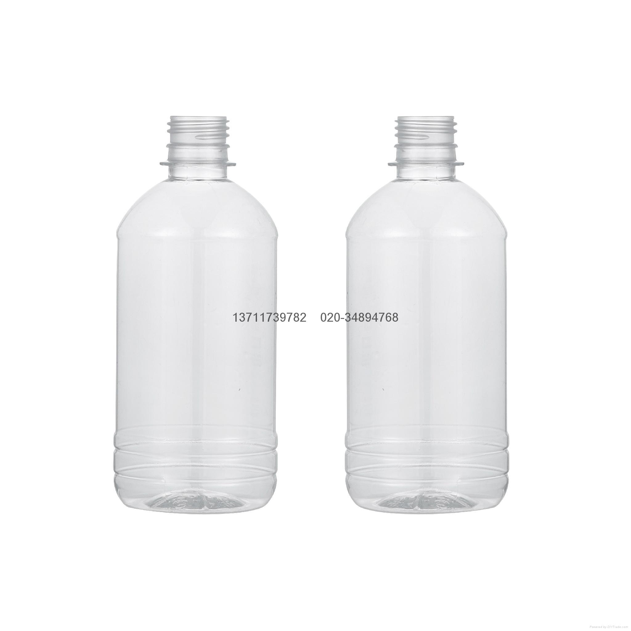 500毫升塑料瓶,农药瓶,化工瓶, 1