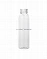 饮料瓶,果汁瓶,橙汁瓶,榨汁瓶,椰子汁瓶, 3