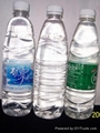 550毫升矿泉水瓶