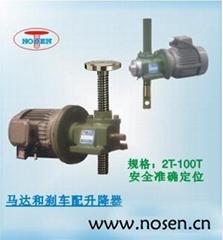 RN系列涡轮丝杆升降机