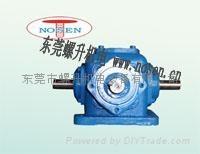 NOSEN90度微型十字轉向器