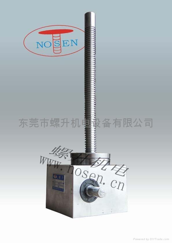 升降器NOSEN螺杆升降机 1