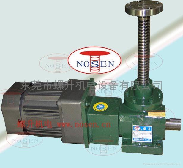NOSEN螺旋丝杆升降器 1