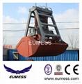 Ship Bulk  Cargo Remote Control Grab