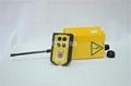 Single Rope  Remote Control Grab