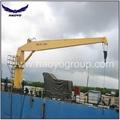 5T 10M Stiff  Boom Hydraulic Deck Marine Crane  3
