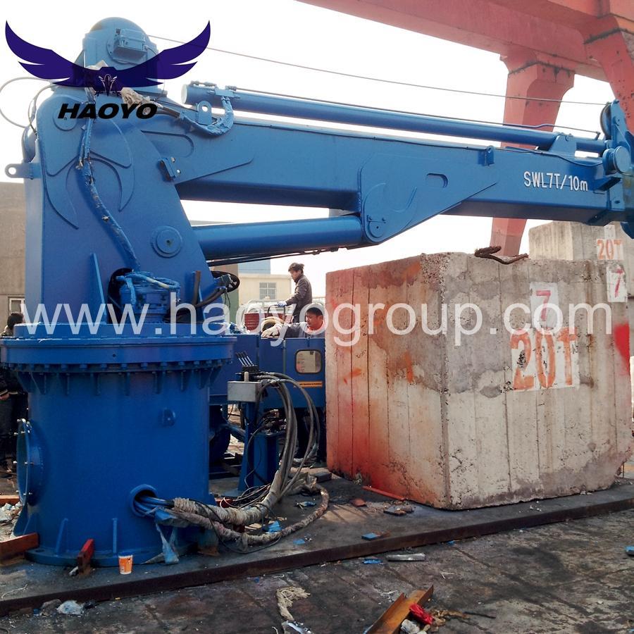 5T 10M Stiff  Boom Hydraulic Deck Marine Crane  4