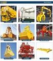 5吨13.5米直臂液压甲板港口吊机