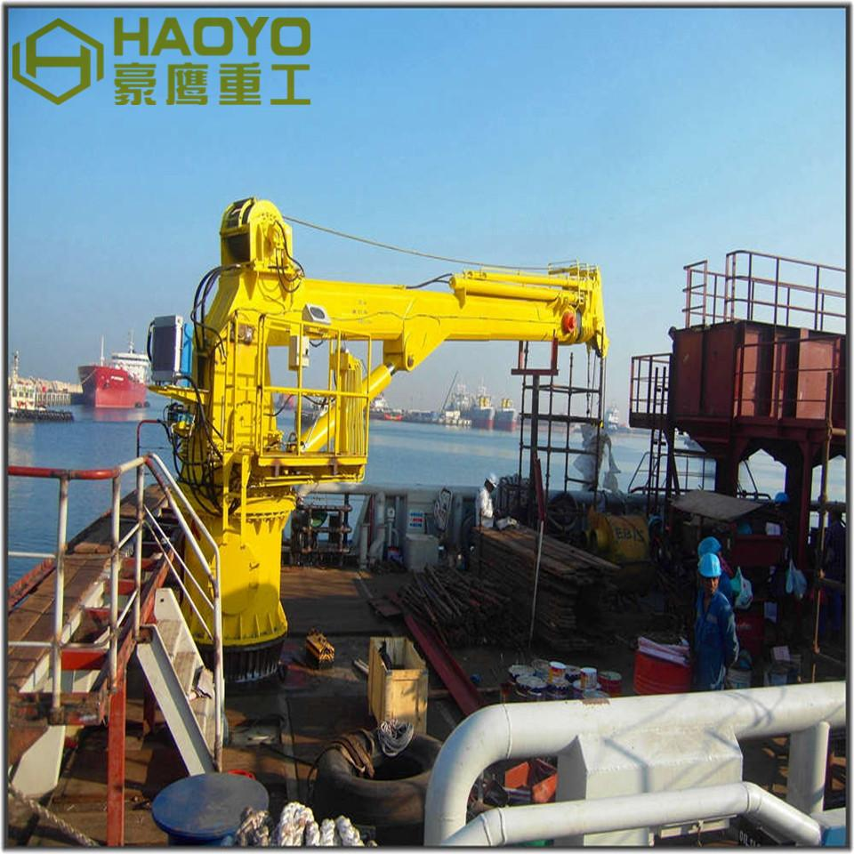 Ship Hydraulic Telescopic Boom Marine Crane 1