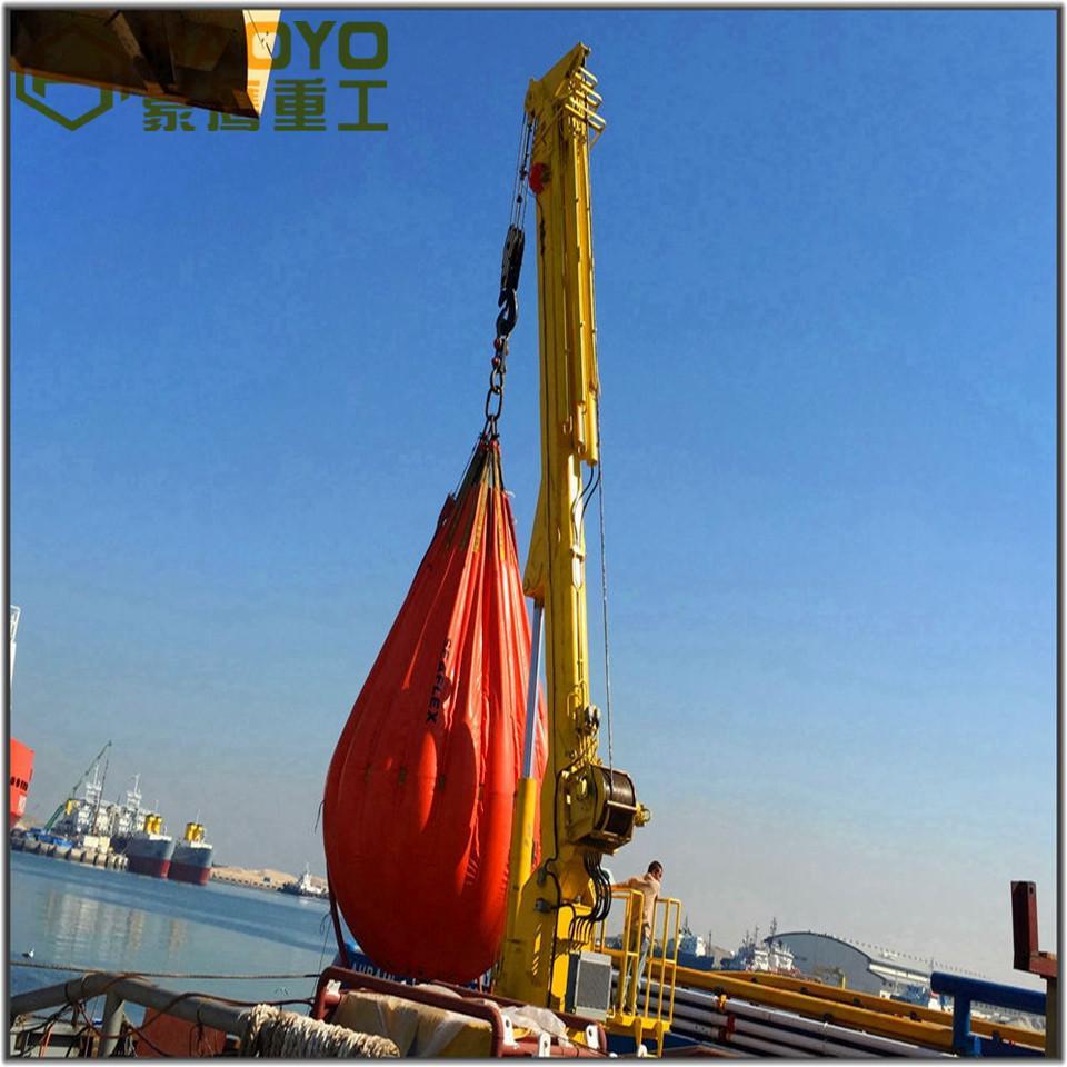 2T 8m Ship Hydraulic Telescopic Marine Crane 1