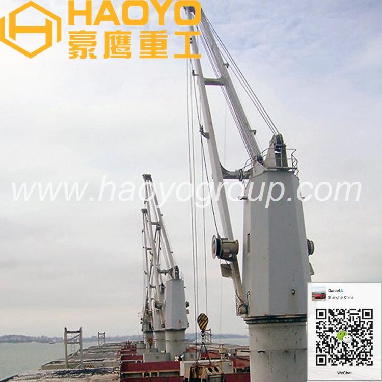 Customized Ship Stiff Boom Crane   3