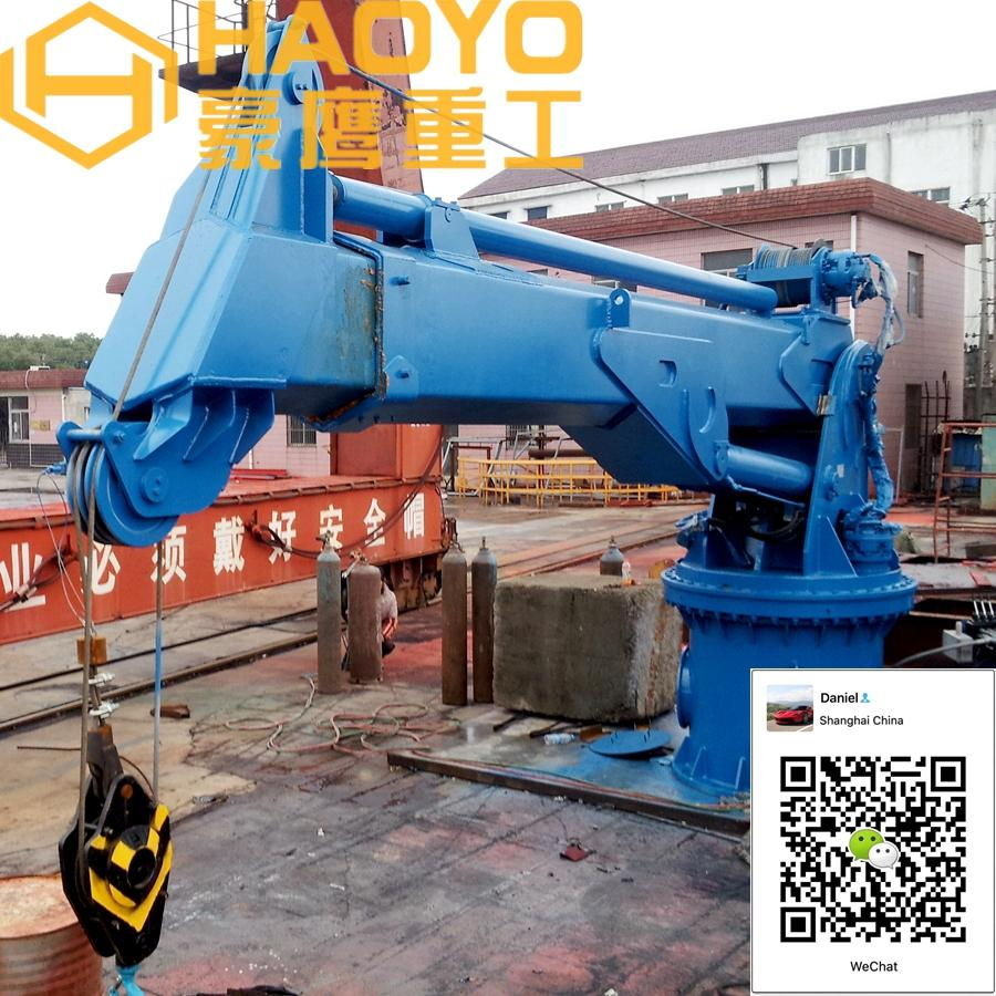 Marine Straight Arm Telescopic Customized for Production 1