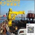 船用直臂伸缩吊可定制生产 2