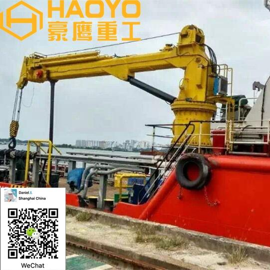 Marine Straight Arm Telescopic Customized for Production 3
