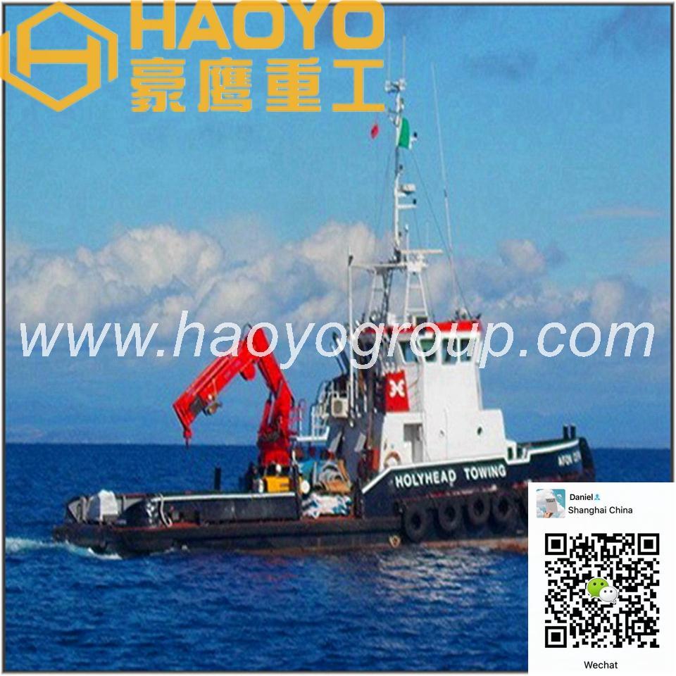 Hydraulic Jib Mobile Boom Ship Crane  1
