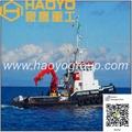 Hydraulic Jib Mobile Boom Ship Crane