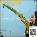 Hydraulic Jib Mobile Boom Ship Crane  4