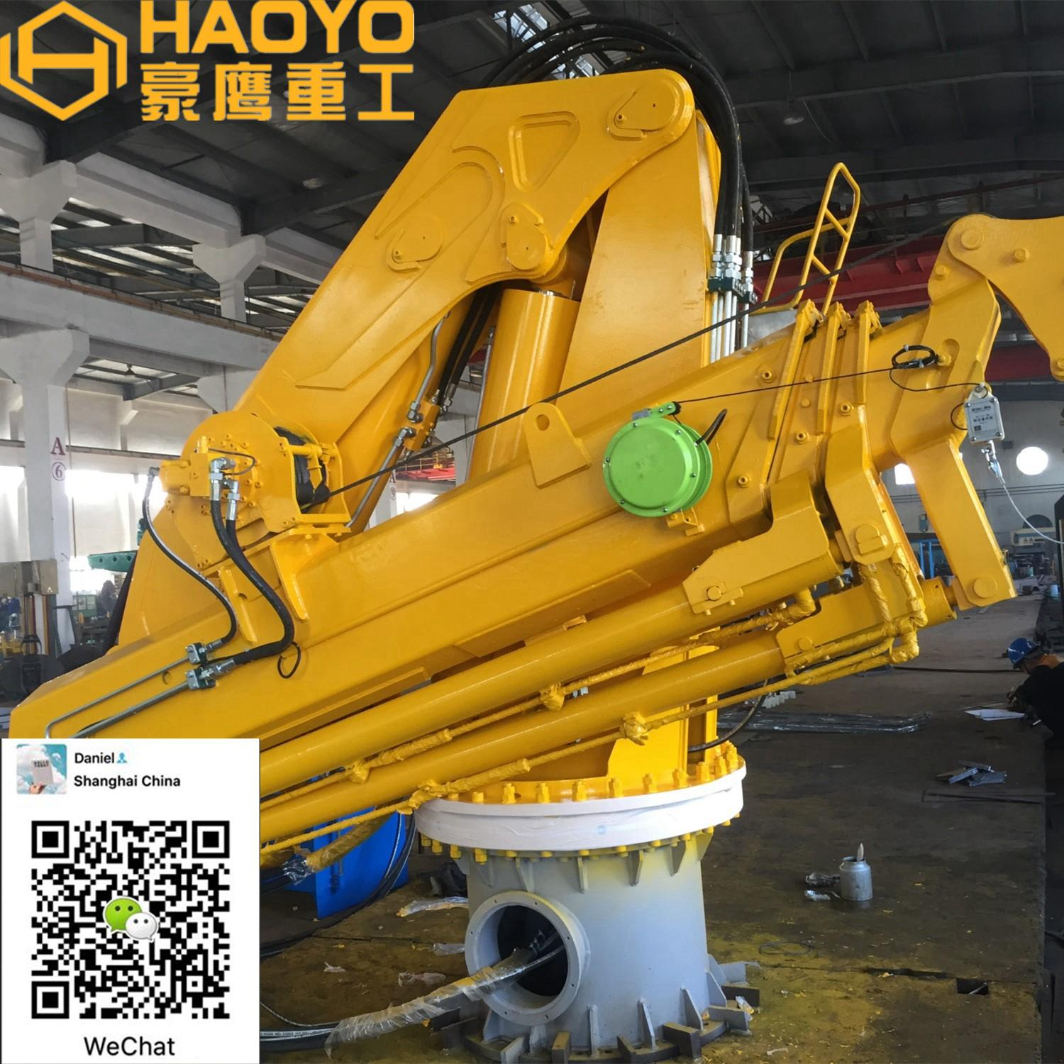 Ship Hydraulic Folding Marine Crane 3