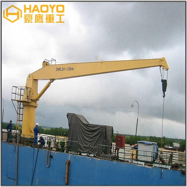 Fixed Ship Crane Types with Hydraulic Winches  1
