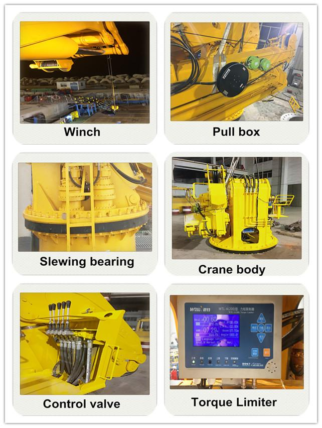 Fixed Ship Crane Types with Hydraulic Winches  8