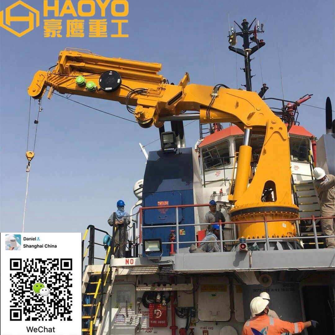 HAOYO Fully Telescopic Knuckle Boom Deck Crane with ABS CCS Certificates 1