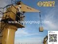 1ton 5ton 10 ton Stiff Boom Marine Crane