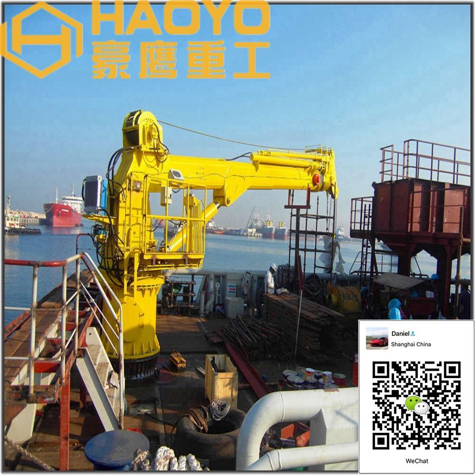 1 ton 3 ton 5 ton Fixed Telescopic Boom Marine Crane 2