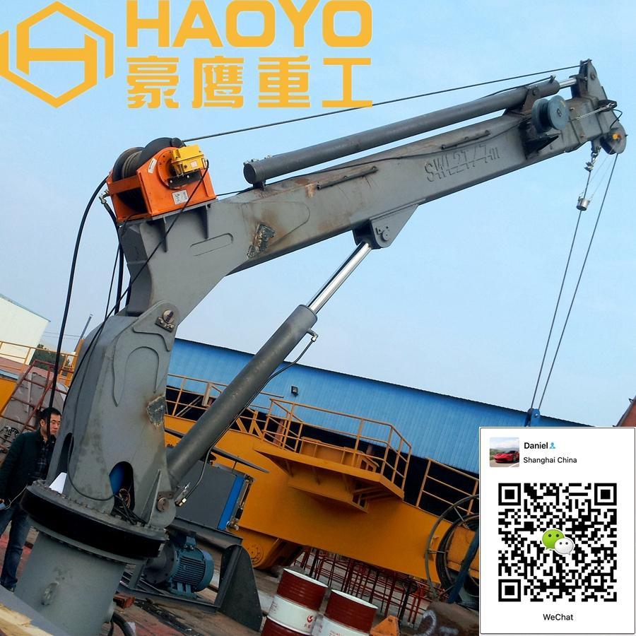 1 ton 3 ton 5 ton Fixed Telescopic Boom Marine Crane 5