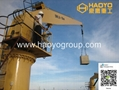 Fixed Boom Marine Deck Crane with customized imported parts 2