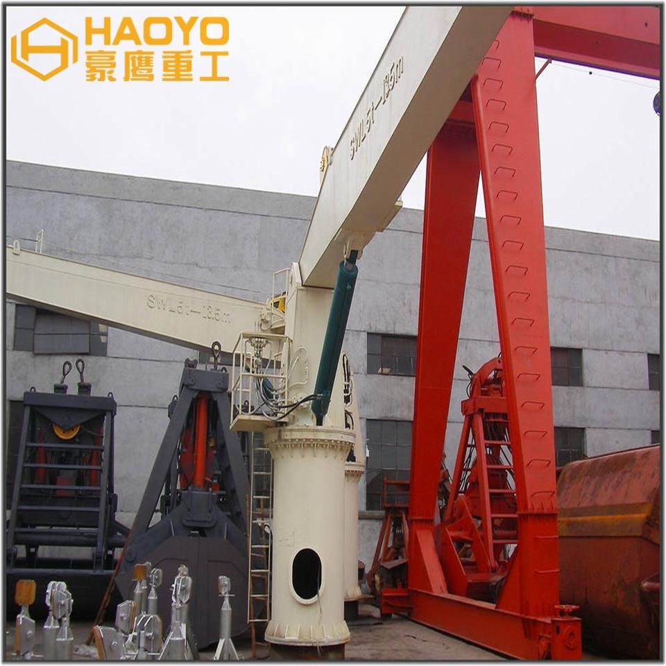 Hydraulic Marine Stiff Boom Crane 1