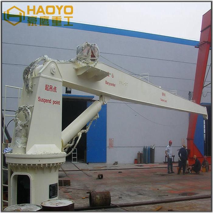 Hydraulic Marine Stiff Boom Crane 2