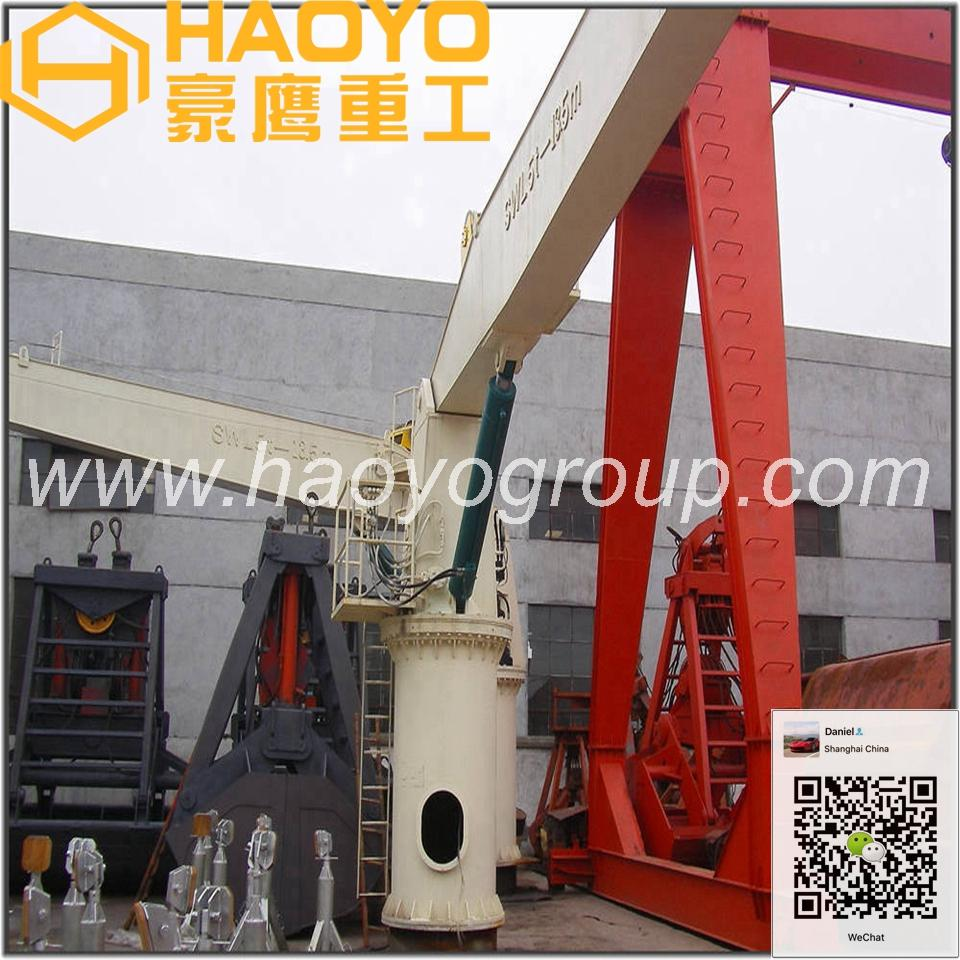 3t/15m Fixed Boom Marine Ship Crane with imported customized accessories 1